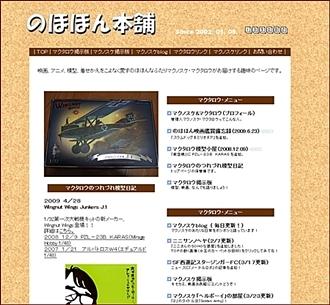 20120105-04.jpg